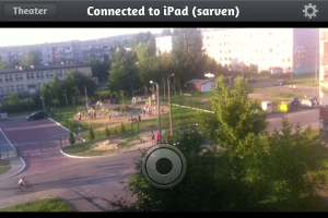 iStopCamera - iOS (iPhone)