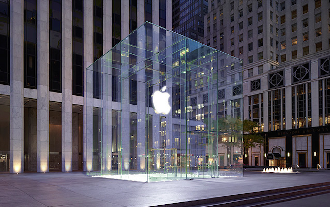 Apple Store - Fifth Avenue, New York