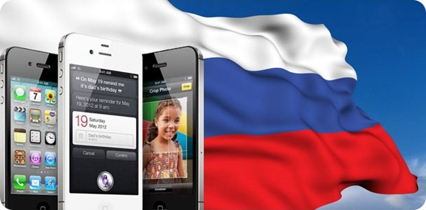 iphone-4s-in-russia-prices-sellers-1